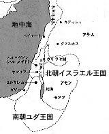 南北王朝の地図.jpg
