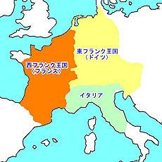 東西王国時代の地図.jpg